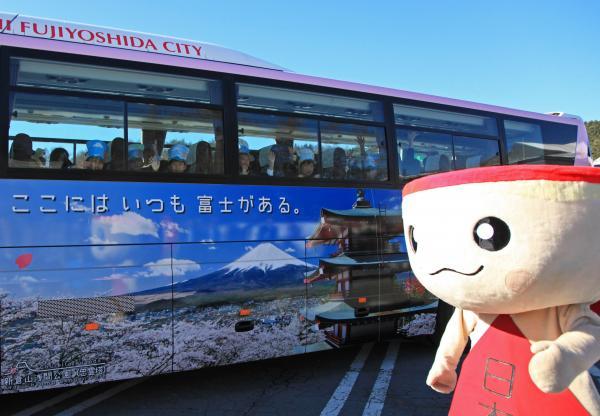 富士吉田市のゆるキャラ「うどんぶりちゃん」=富士吉田市提供