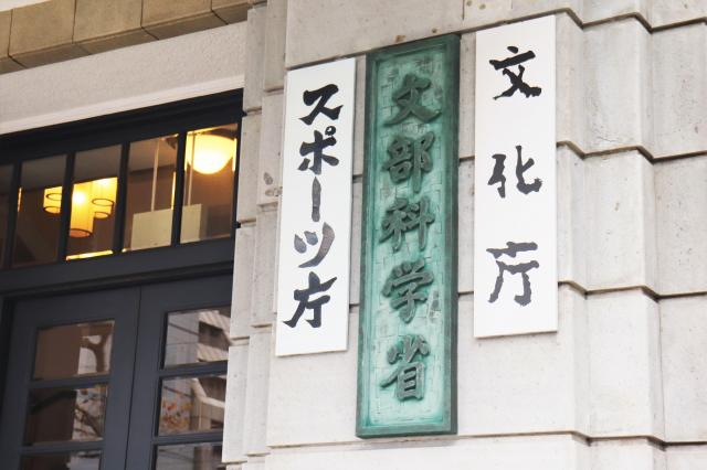 『万引き家族』には、文化庁の「文化芸術振興費補助金」から2千万円支払われた ※画像はイメージです