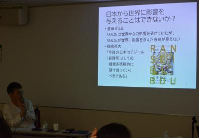 スライドを見ながら、SEALDsの活動を振り返る奥田愛基さん=2018年7月6日、東京・朝日カルチャーセンター新宿