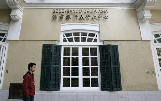北朝鮮の資金洗浄に関与した疑いで米政府の制裁を受けたマカオの銀行バンコ・デルタ・アジア(BDA)の事務所。2007年撮影=ロイター