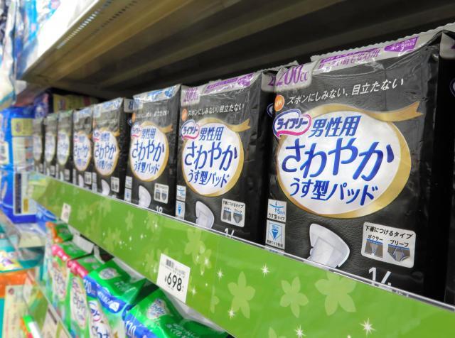 目立つ棚に並べられた男性用軽度尿漏れパッド=2014年、埼玉県蓮田市