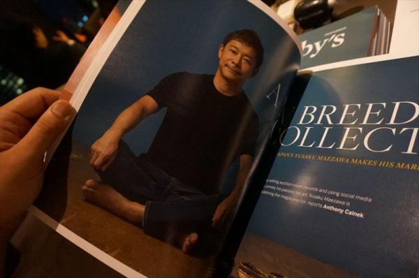 美術の専門誌で紹介された前澤社長