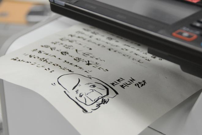 7月末、編集部に樹木希林さんからのファクスが届きました。その内容は。