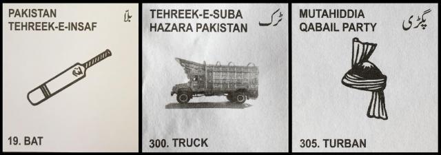 パキスタンらしいシンボル。左から「クリケットのバット」「デコトラ」「ターバン」
