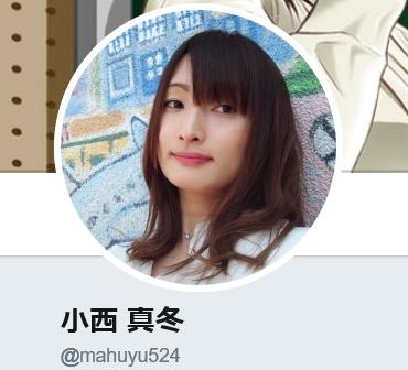小西さんのツイッターより