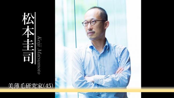 「美薄毛研究家」を自称する、カルヴォの松本圭司社長。薄毛の人が、希望を持てる社会を目指しています。