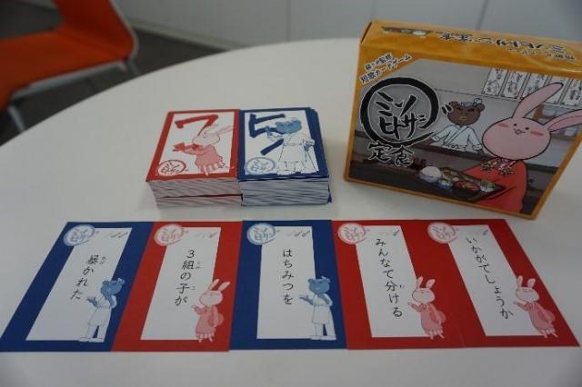 短歌カードゲームはこれまでに千個売れた