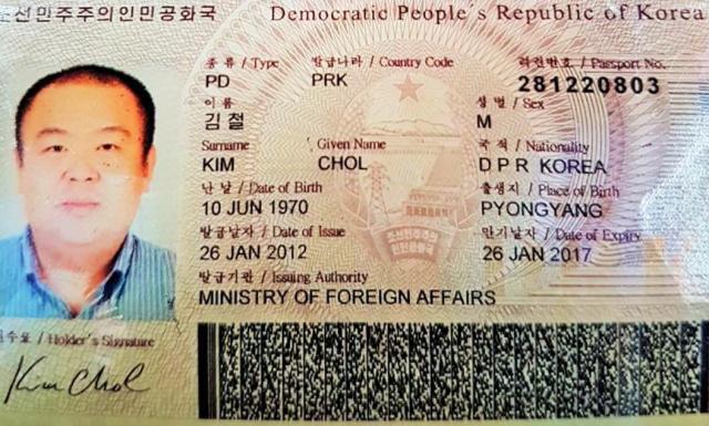 正男氏が殺害された時に持っていた期限切れのパスポート=関係者提供