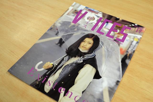 BONDが発行しているフリーマガジン「VOICES」