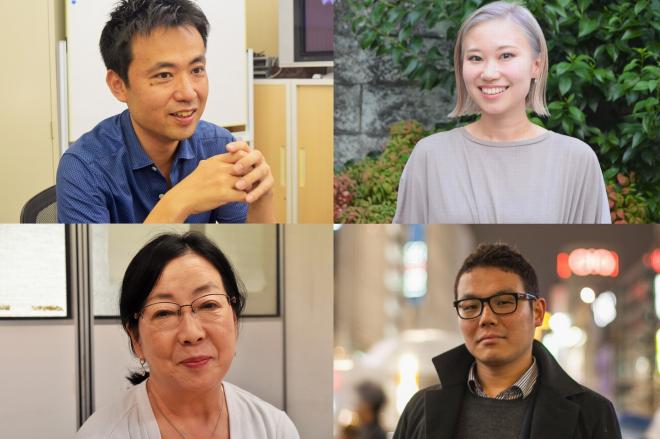 (左上から時計回りに)社会的包摂サポートセンターの根岸さん、BONDプロジェクトの竹下さん、OVAの伊藤さん、チャイルドラインの水口さん