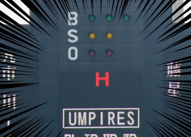 「H」「E」などの表示は、スコアボードの目立つところに表示されます(画像の一部を加工しています)