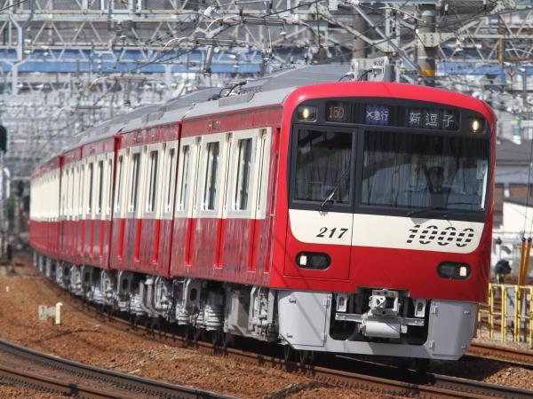 京急といえば赤い電車