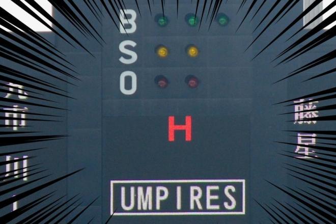 スコアボードの真ん中に表示された「H」のランプ(画像の一部を加工しています)
