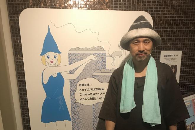 サウナ大使・タナカカツキさん
