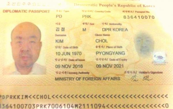 正男氏が使っていた北朝鮮の外交官用の旅券