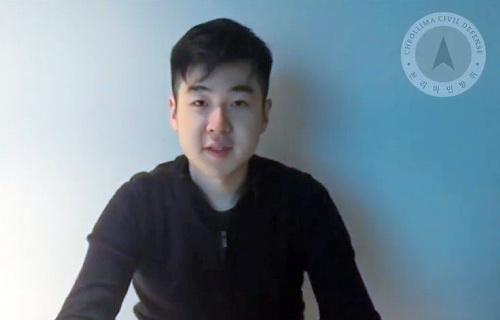 ビデオメッセージを公開した金正男氏の息子ハンソル氏とみられる男性=ユーチューブの動画から