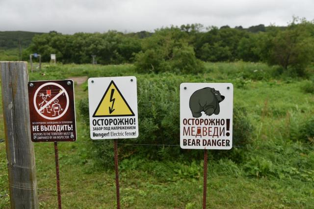 クマへの注意を呼びかける看板