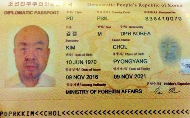 正男氏が殺害された時に持っていた外交官用のパスポート=関係者提供