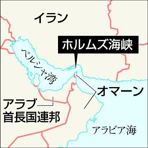 この地図の「ホルムズ海峡」が指しているあたりにあるのがゲシュム島