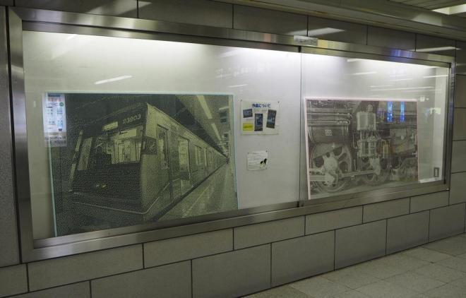 西梅田駅に展示されています