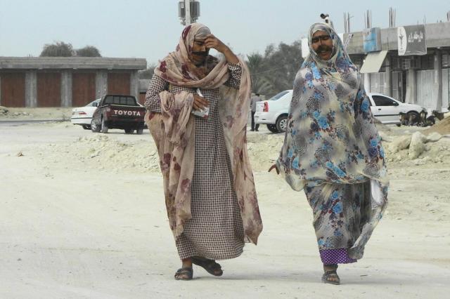 ゲシュム島の女性たち