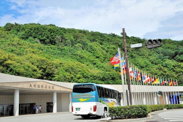 旅行サイト「トリップアドバイザー」が「行ってよかった美術館&博物館ランキング」で国内1位に輝いたこともある=徳島県鳴門市