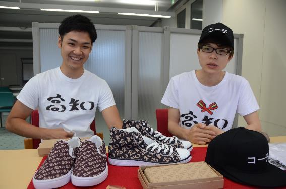 中島さん(右)と弟の海斗さん