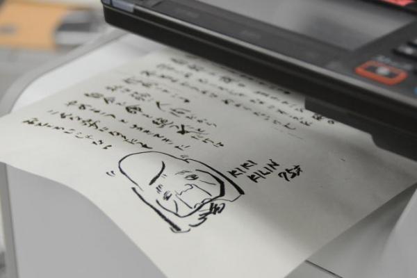 7月末、編集部に樹木希林さんからのファクスが届きました