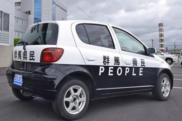 話題の教材車「群馬県民カー」