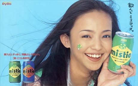 1996年発売のmistioの広告。2年間にわたって安室さんを広告キャラクターに起用