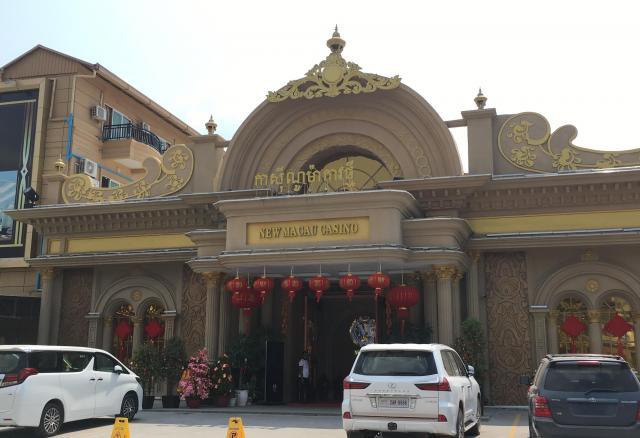 カンボジア南西部シアヌークビルにあるカジノ=2月10日、益満雄一郎撮影