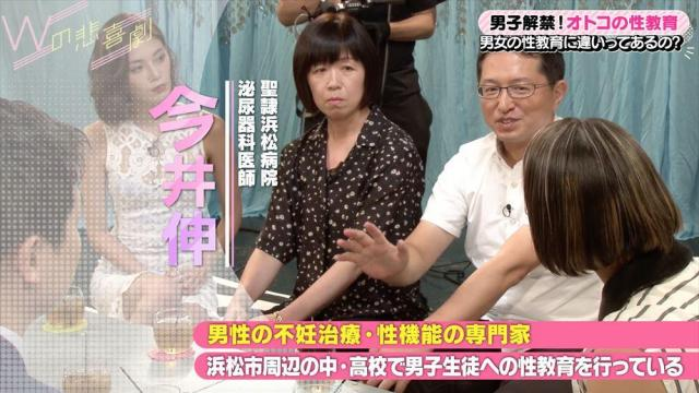 「Wの悲喜劇」の放送シーン=AbemaTV提供