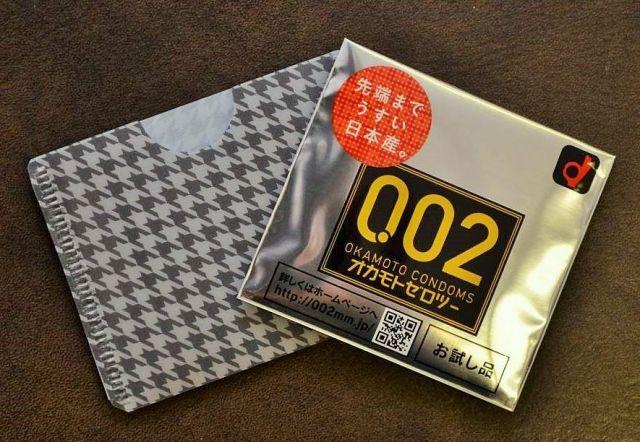 コンドームの持ち歩きに便利なクリアファイル型のコンドームケース