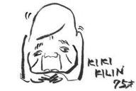 樹木希林さんが描いてくれた自身の似顔絵。亡くなる2カ月前、若者に送ったメッセージのファクスに添えられていた