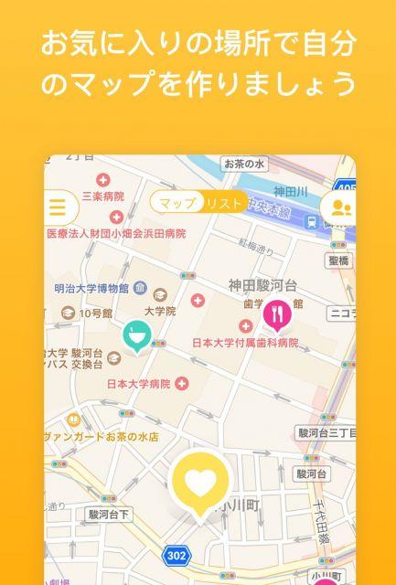 「Mapstr」の画面