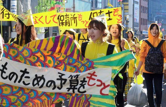 保育士の待遇改善などを求めて、東京都内でデモをする保育士ら=2017年11月3日、田渕紫織撮影