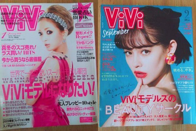 10年前の「ViVi」2008年1月号(左)と、「ViVi」2018年9月号