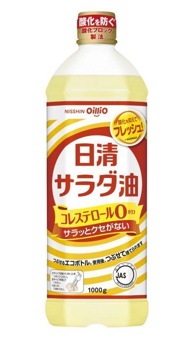 揚げものからあえものまで幅広く使われているサラダ油