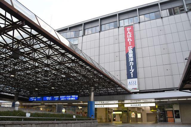 チャレンジ当日、朝の広島駅