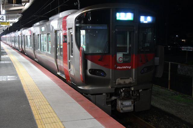 チャレンジの最後に乗るのは山陽本線の新型車両