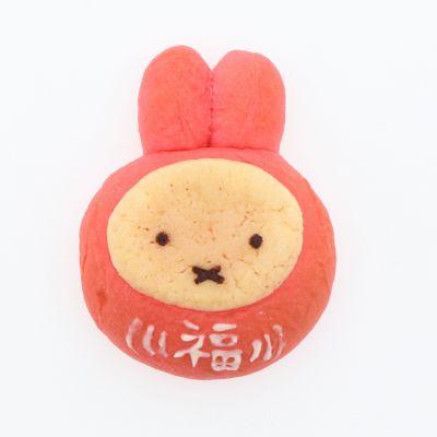 みっふぃー福だるまパン 350円(税別)