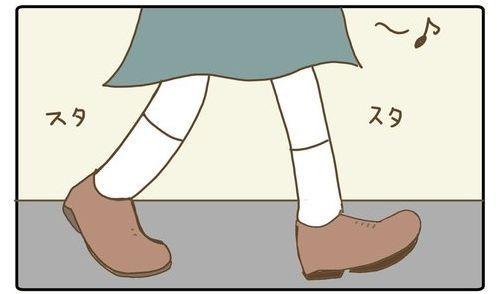 漫画「金曜日の帰り道。」
