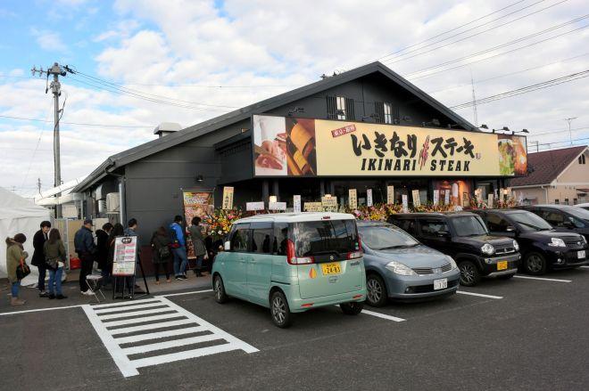 福島に初出店した「いきなり!ステーキ」。開店前から行列ができた=2017年12月、福島市