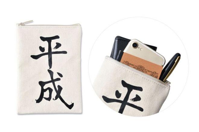 白地に「平成」の文字だけがプリントされた、シンプルなデザインです