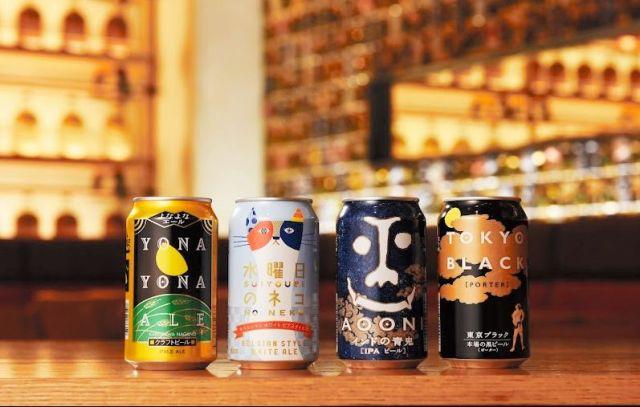ヤッホーブルーイングの主要商品。左から「よなよなエール」「水曜日のネコ」「インドの青鬼」「東京ブラック」