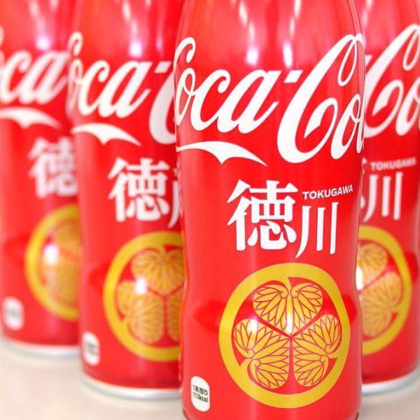 こちらが「徳川デザイン」のコカ・コーラ