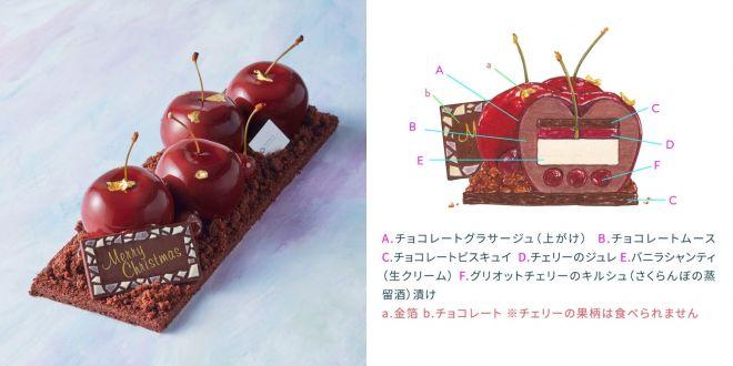 ハイアットリージェンシー東京のケーキ