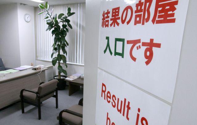 HIV検査施設にある結果を説明する部屋=東京都渋谷区、河合博司撮影