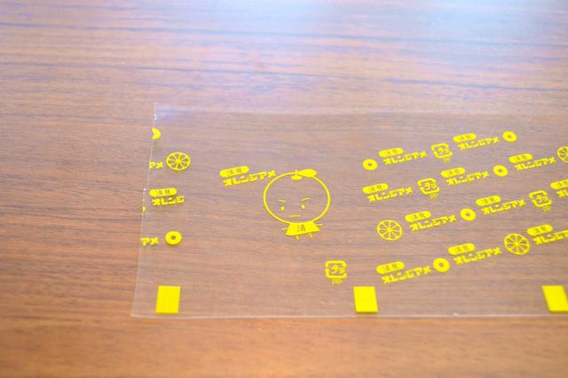 右部にプリントされているのが、通常の個包装のフィルム。左部のイラストが「シークレット」。