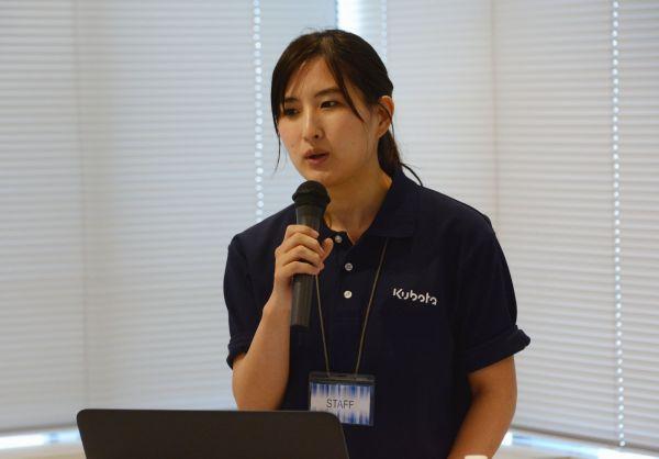 クボタCSR企画部の永山理子さんがSDGsへの貢献について発表